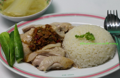 """Chicken rice"" with dipping sauce recipe"