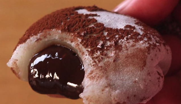 Daifuku Chocolate Lava Delicious Japanese sweets